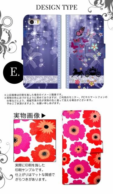 スマホケース 全機種対応 ファーウェイ HUAWEI P20 PRO HW-01K LITE HWV32 NOVA2 スマホカバー 手帳型 手帳 かわいい きれい 花柄 クール