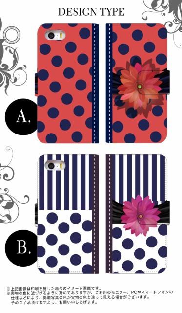 スマホケース 全機種対応 手帳型 AQUOS U SHV35 アクオスフォン au エーユー スマホカバー 手帳型 手帳 かわいい 花柄 シンプル