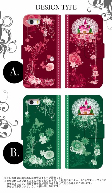 スマホケース 全機種対応 手帳型 iPhoneSE2 iPhoneSE アイフォンエスイー スマホカバー 手帳型 手帳 かわいい きれい 花柄 クール
