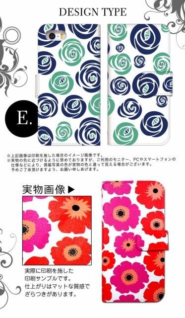 スマホケース 手帳型 Xperia X Compact SO-02J エクスペリア docomo ドコモ スマホカバー 手帳型 手帳 かわいい 花柄 クール