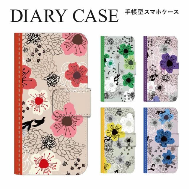 スマホケース 全機種対応 手帳型 iPhone6 アイフォン6 アイフォーン スマホカバー 手帳型 手帳 かわいい きれい 花柄 クール