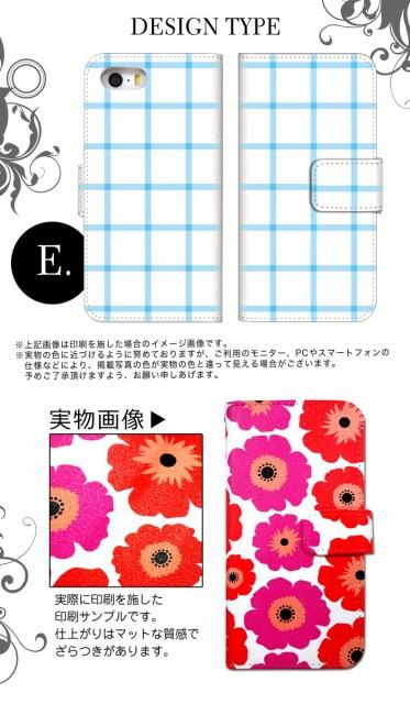 スマホケース 全機種対応 手帳型 ZENFONE AR ZS571KL ゼンフォン スマホカバー 手帳型 手帳 かわいい シンプル チェック