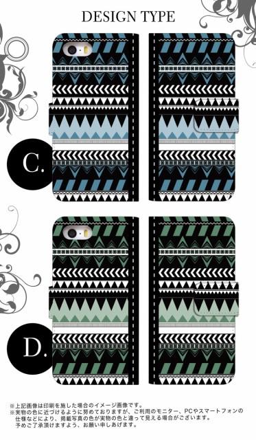 スマホケース 手帳型 GALAXY S8 PLUS SC-03J ギャラクシー docomo ドコモ スマホカバー 手帳型 手帳 かわいい シンプル クール