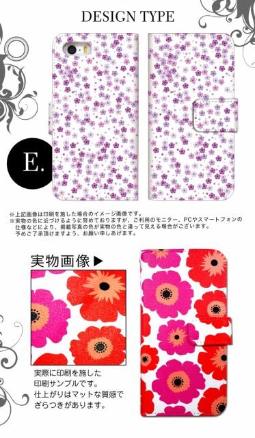 スマホケース 全機種対応 手帳型 XPERIA XZ1 SOV36 エクスペリア au エーユー スマホカバー 手帳型 手帳 かわいい 花柄 シンプル