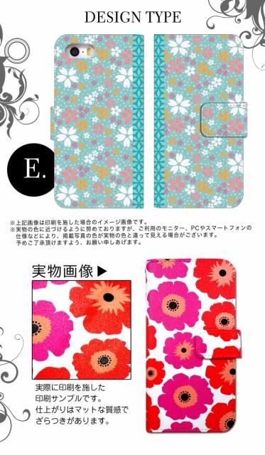 スマホケース 手帳型 iPhone6SPLUS アイフォン6エスプラス アイフォーン スマホカバー 手帳型 手帳 かわいい きれい 花柄