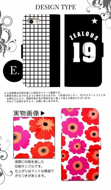 スマホケース 手帳型 AQUOS SERIE MINI SHV33 アクオスフォン au エーユー スマホカバー 手帳型 手帳 かわいい シンプル クール