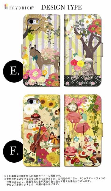 スマホケース 全機種対応 手帳型 HUAWEI honor8 ファーウェイ スマホカバー 手帳型 手帳 かわいい きれい 花柄 クール 動物
