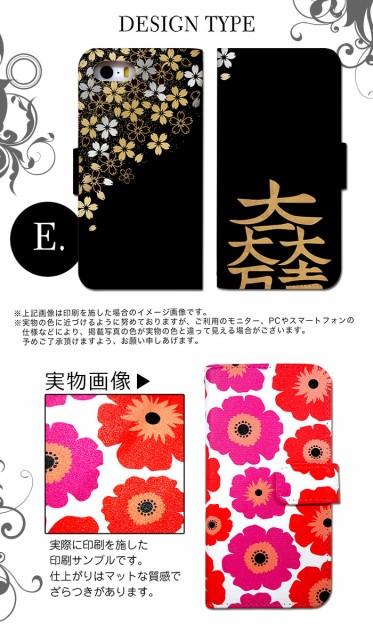 スマホケース 手帳型 iPhone6SPLUS アイフォン6エスプラス アイフォーン スマホカバー 手帳 かわいい シンプル クール ユニーク