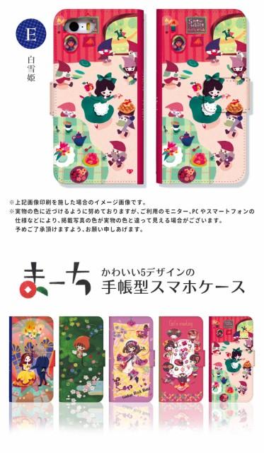 スマホケース 手帳型 AQUOS PHONE ZETA SH-01F アクオスフォン docomo ドコモ スマホカバー 手帳 かわいい きれい クール キャラ