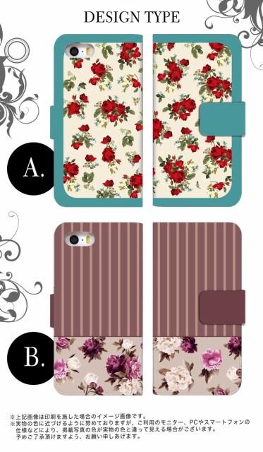 スマホケース 全機種対応 手帳型 iPhoneX アイフォンテン アイフォーン スマホカバー 手帳型 手帳 かわいい きれい 花柄