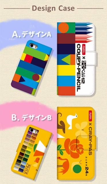 スマホケース 手帳型 XPERIA Z3 401SO エクスペリア softbank スマホカバー 手帳型 手帳 かわいい ユニーク クール クレパス