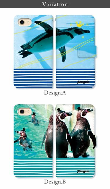 スマホケース 手帳型 AQUOS PHONE SERIE MINI SHL24 アクオスフォン スマホカバー 手帳型 手帳 かわいい ユニーク クール シンプル 動物