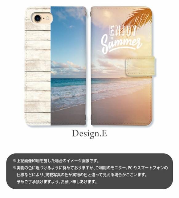 スマホケース 全機種対応 手帳型 ZENFONE AR ZS571KL ゼンフォン スマホカバー 手帳型 手帳 かわいい きれい クール