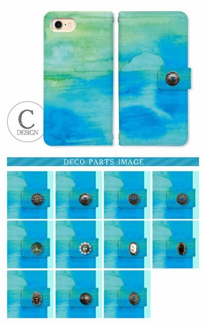 スマホケース 全機種対応 手帳型 RAFRE KYV40 スマホカバー 手帳型 手帳 かわいい きれい クール シンプル