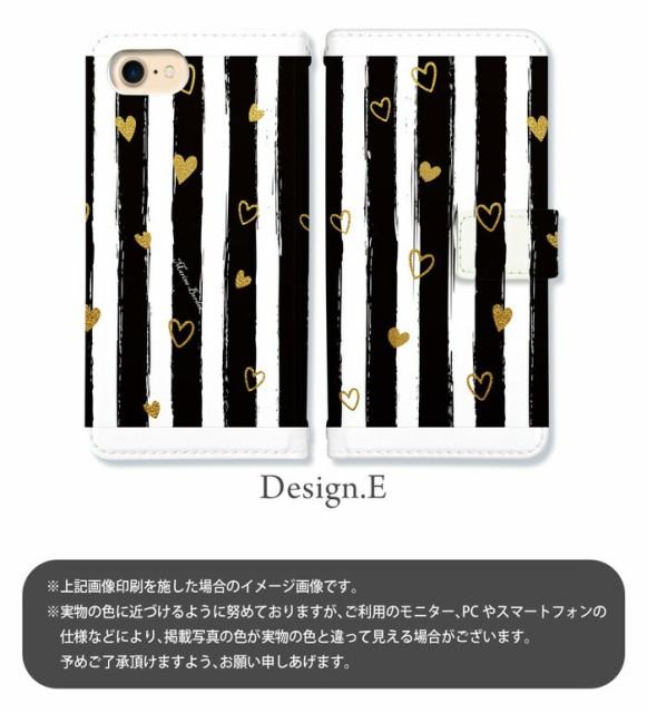 スマホケース 手帳型 AQUOS PHONE XX MINI 303SH アクオスフォン スマホカバー 手帳型 手帳 かわいい シンプル きれい クール チェック