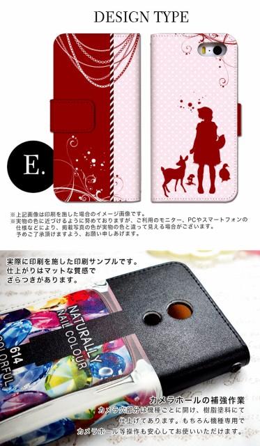 スマホケース 全機種対応 手帳型 iPhone5 アイフォン5 アイフォーン スマホカバー 手帳 かわいい クール
