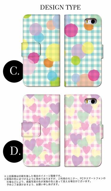 スマホケース 全機種対応 手帳型 iPhone7 アイフォン7 アイフォーン スマホカバー 手帳 かわいい 花柄 チェック
