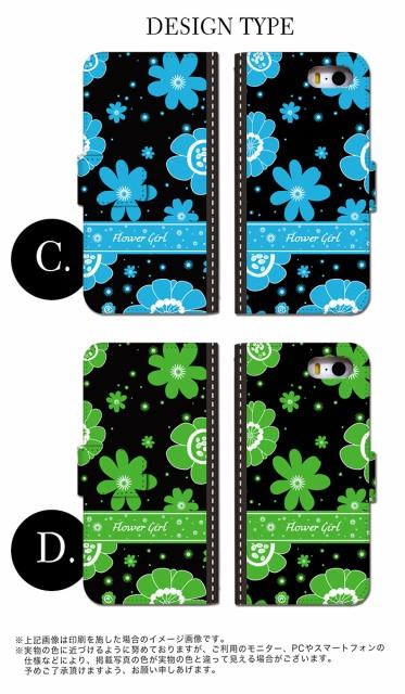 スマホケース 全機種対応 手帳型 ZENFONE3 MAX ZC520TL ゼンフォン3 スマホカバー 手帳 かわいい きれい 花柄