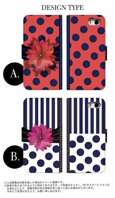 スマホケース 全機種対応 手帳型 NEXUS5X スマホカバー 手帳 かわいい 花柄 シンプル