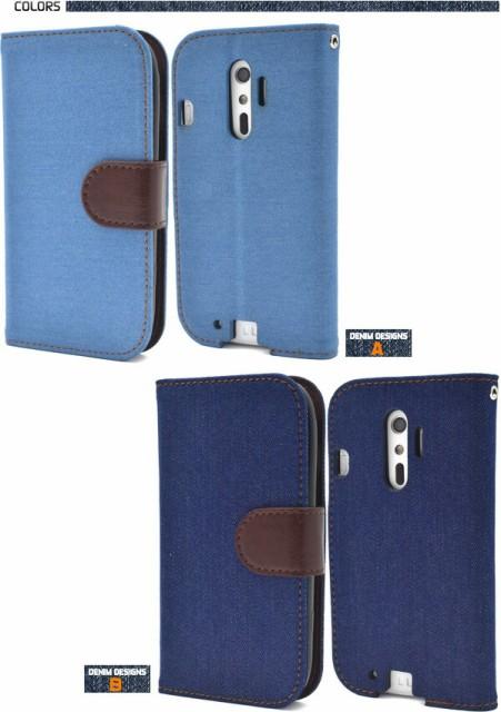 らくらくスマートフォン4 ケース 手帳型 デニム ドコモ らくらくスマートフォン4 f-04j スマホケース レザー f04j カバー 青 ネイビー