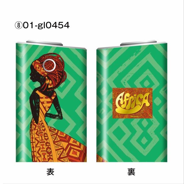 グロー シール glo グローシール 専用スキンシール グロー ケース シール カバー gloシール 電子タバコ スキンシール Arrican gl-036