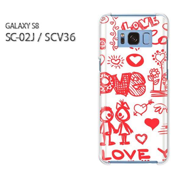 ゆうパケスマホケース ハード SC-02J SCV36 Gyalaxy S8 クリア ハート・LOVE(赤)/sc02j-pc-new0556]