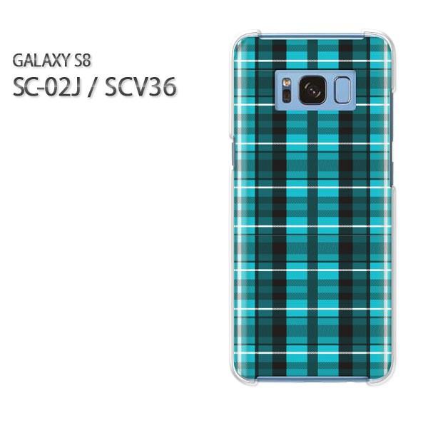 ゆうパケスマホケース ハード SC-02J SCV36 Gyalaxy S8 クリア チェック(ブルー)/sc02j-pc-new0850]