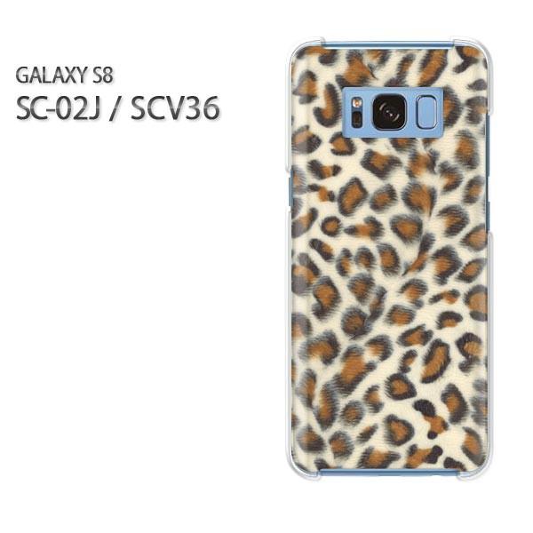 ゆうパケスマホケース ハード SC-02J SCV36 Gyalaxy S8 クリア [豹・動物(ベージュ)/sc02j-pc-new1845]