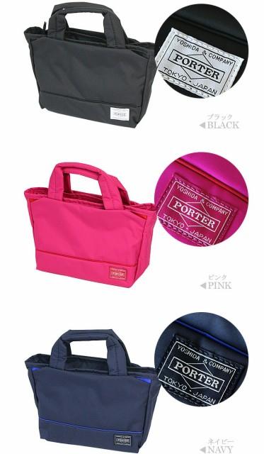 ポーター ガール  ムース トートバッグ XS 751-09873 カラー ブラック ピンク