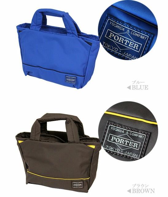 ポーター ガール  ムース トートバッグ XS 751-09873 カラー ネイビー ブルー
