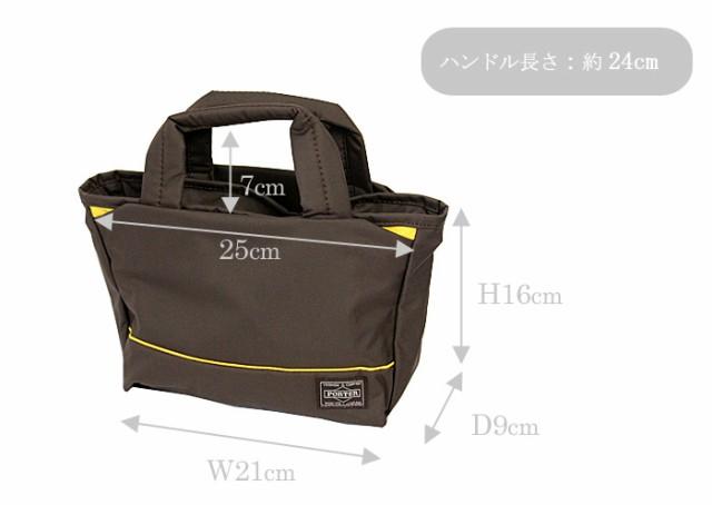 ポーター ガール  ムーストートバッグ XS 751-09873 サイズ