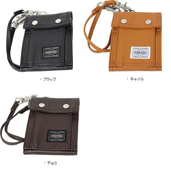 吉田カバン ポーター フリースタイル 折り財布 707-07176 カラー
