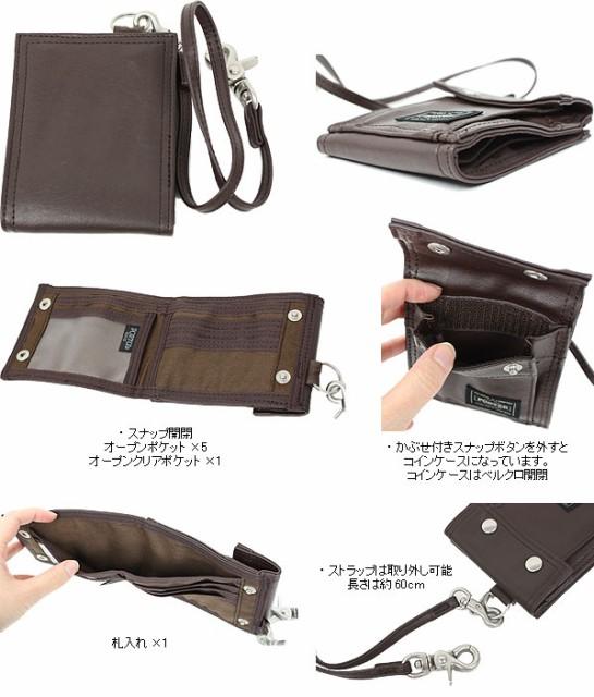 フリースタイル折り財布 707-07176 画像1