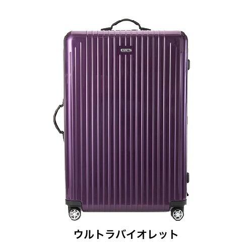 スーツケース レンタル 送料無料 TSAロック≪10日間プラン≫リモワ サルサエアー RIMOWA SALSA AIR 82370/87870 (5~10泊タイプ:Lサイズ: