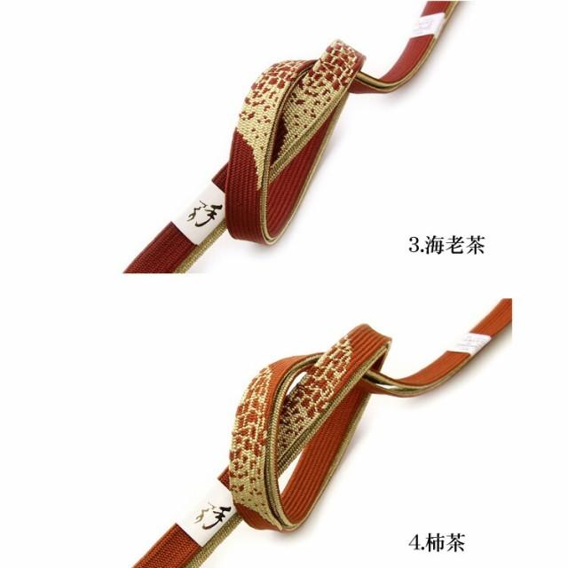 「正絹リバーシブル洒落物平組帯締め 亀甲」Mサイズ 帯〆 訪問着 小紋に 絹100%