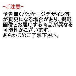 花王 アタック シュッと泡スプレー つめかえ用 250ml (0813-0407)