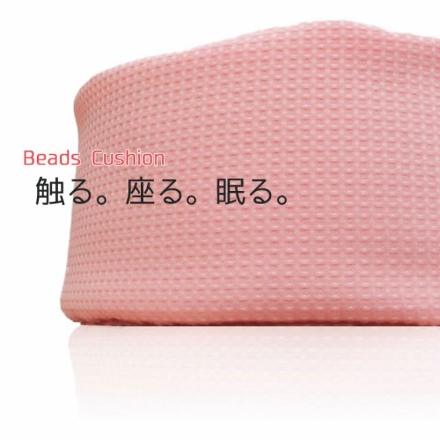ワッフル素材 タイコ型ビーズクッション