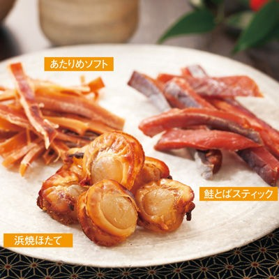 【送料無料】  【北海道名産】北海道産珍味詰合せ(N) 3種入り(浜焼ほたて30g、鮭とばスティック24g、あたりめソフト20g) 【新品・税込】