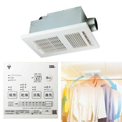 マックス(MAX)  【送料無料】 BS-261H-CX 浴室暖房・換気・乾燥機(1室換気) [JB92029] (BS261HCX) 【新品・税込】
