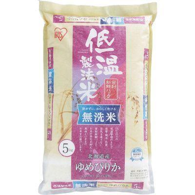 【送料無料】 4967576149808 低温製法米無洗米 北海道産ゆめぴりか 【新品・税込】