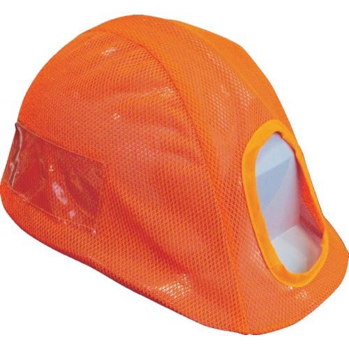 グリーンクロス  【送料無料】 1121800102 グリーンクロス メッシュヘルメットカバー 蛍光オレンジ 【新品・税込】