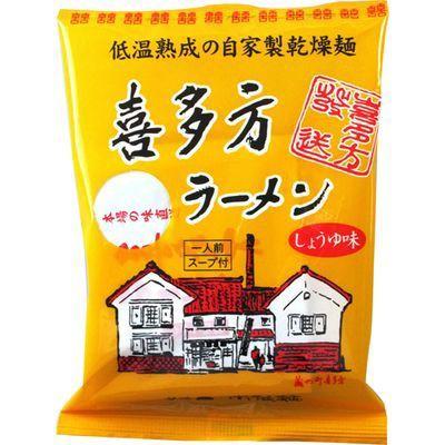五十嵐製麺  【送料無料】 E504620H 【ケース販売】喜多方自家製乾燥麺 しょうゆ味 111g×20個 【新品・税込】