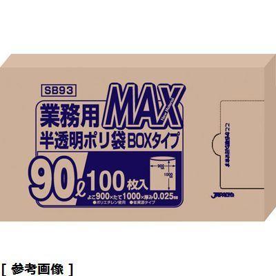 【送料無料】 KPL2303 業務用MAXポリ袋(100枚箱入) 【新品・税込】