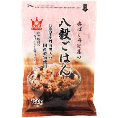 キングフーズ  【送料無料】 E537896H 香ばし丹波黒の八穀ごはん 150g 【新品・税込】