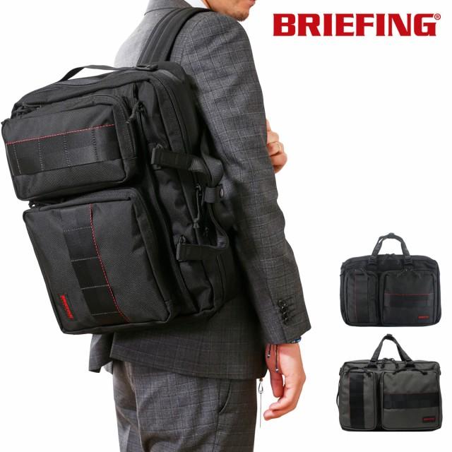 【国内正規品】 ブリーフィング ブリーフケース USA BRF399219 BRIEFING NEO TRINITY LINER 3WAY ショルダー リュック ビジネスバッグ ビジネス, ラコッコ 9aa51b6d