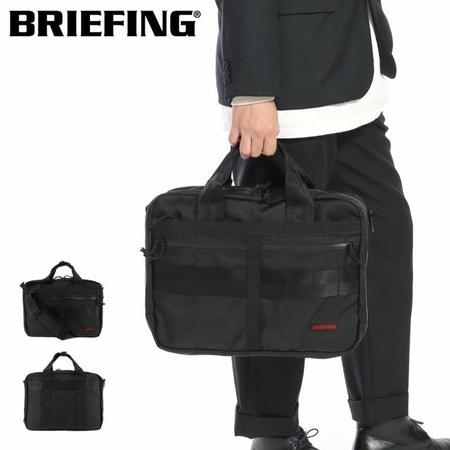 ビジネス バッグ ブリーフィング