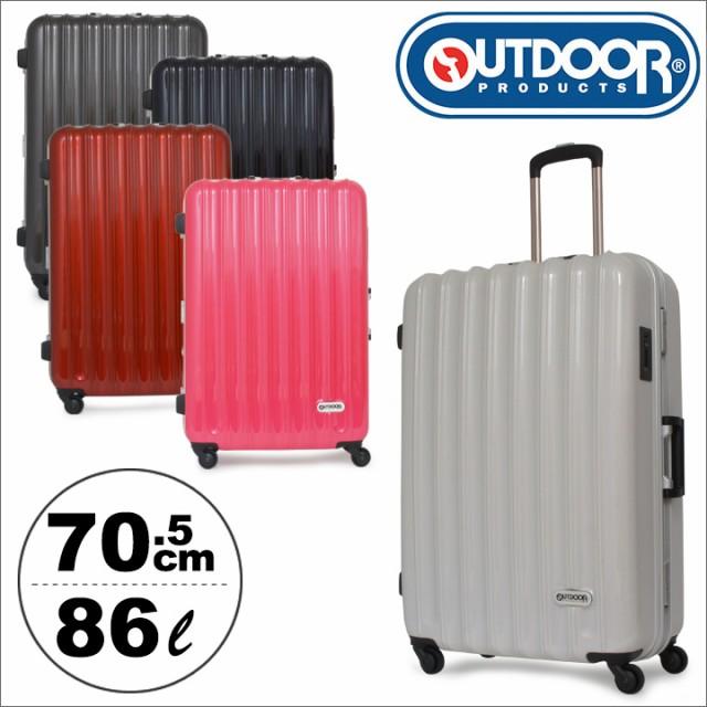 【完売】  【レビューを書いて+5% LIGHT】アウトドアプロダクツ スーツケース 旅行 Lサイズ 10泊~2週間 86L Lサイズ 0730-68 ハード | OUTDOOR PRODUCTS 旅行 LIGHT, ケセングン:87d6b7cc --- nak-bezirk-wiesbaden.de