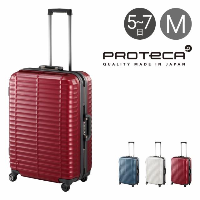 【高価値】 プロテカ スーツケース 64L ハード 61cm PROTECA 61cm 4.5kg ストラタム 00851 日本製 PROTECA ハード フレーム キャリーバッグ キャリーケース 軽量 静音 TSA, アワジチョウ:cbca3c6c --- eu-az124.de