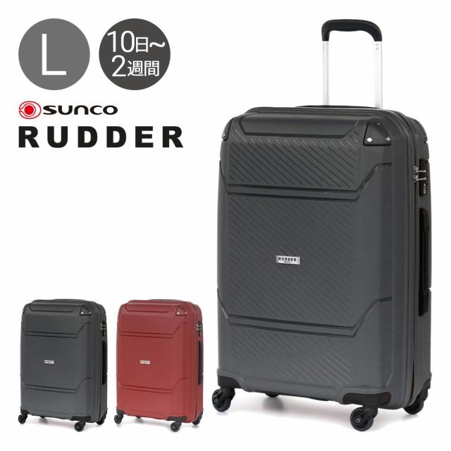 f419fa14b0 サンコー SUNCO スーツケース RD02-72 72cm RUDDER 軽量 TSAロック搭載 ダブルファスナー