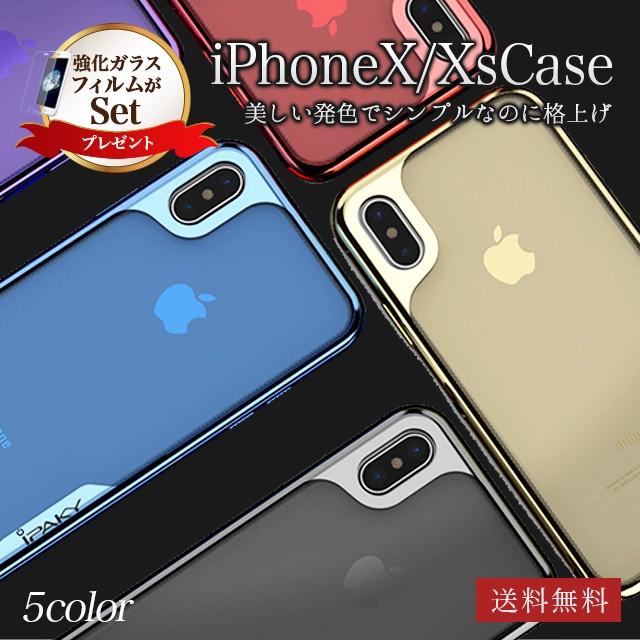 ce7fd57294 強化ガラスフィルム付き 送料無料 iphone x ケース iphone xs ケース カバー iphoneケース クリア 透明 iphoneカバー
